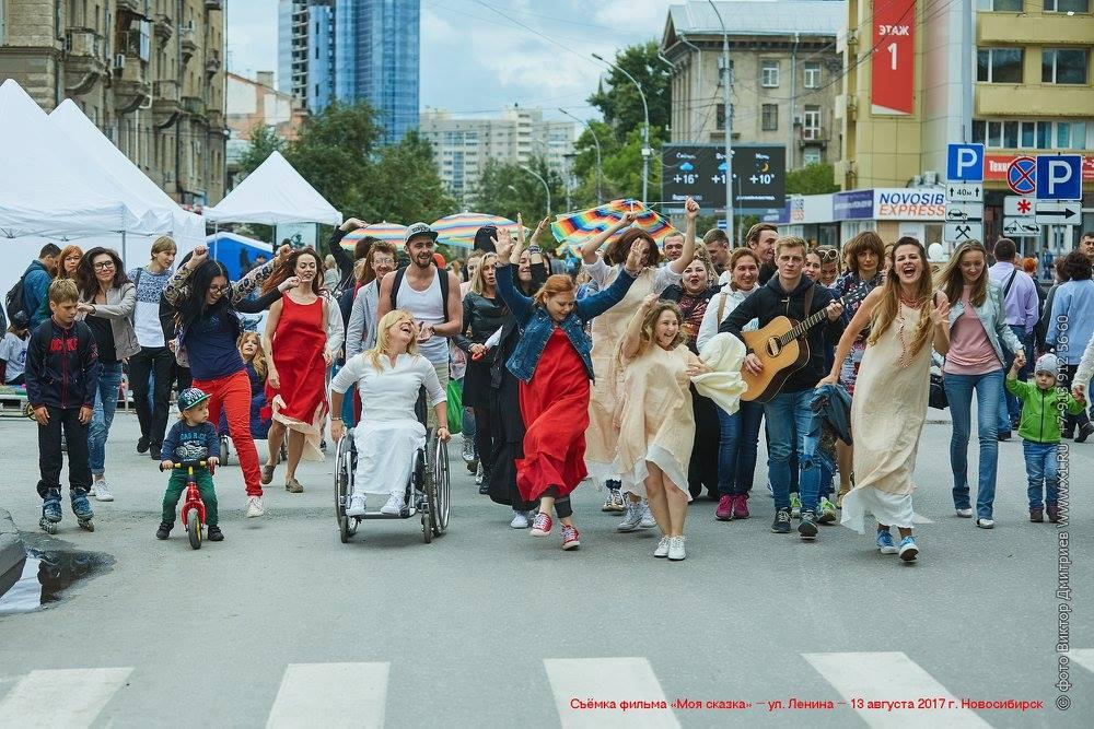 Фестиваль социальных