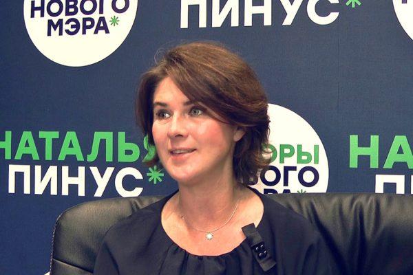 Наталья Пинус в The Rooks
